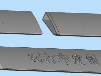 机械键盘手托板(可做收纳盒)-3d打印模型