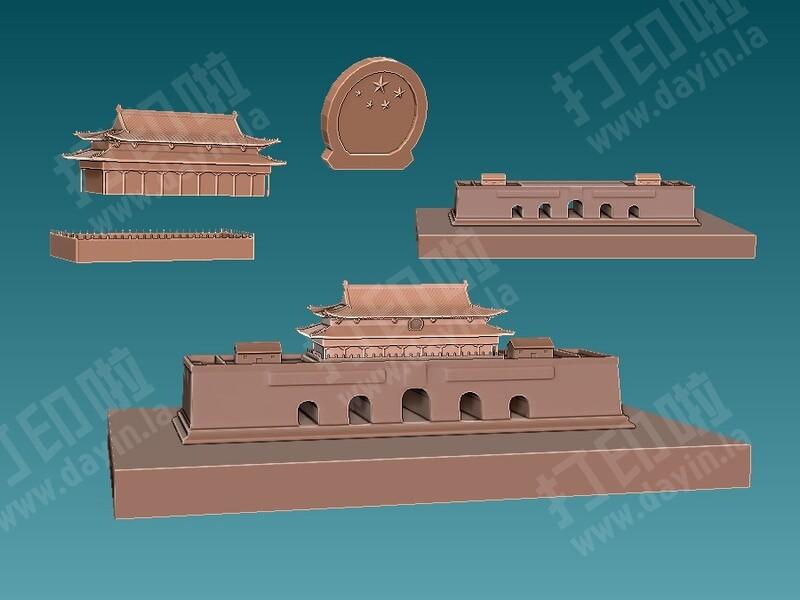 天安门tianammen-3d打印模型