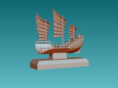 古船00 原创-3d打印模型