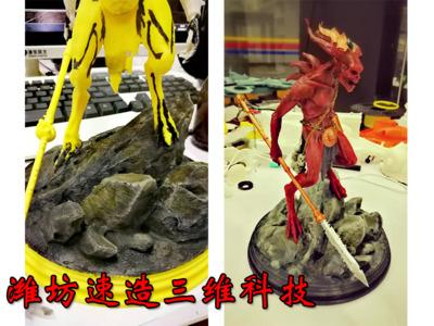 恶魔-3d打印模型