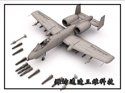 A10攻击机-3d打印模型
