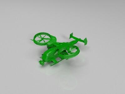 阿凡达毒蝎战机-3d打印模型