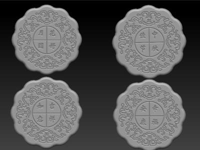 中秋月饼-3d打印模型