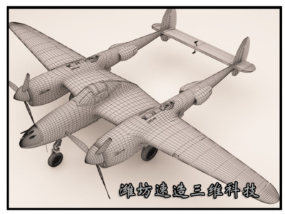 P38攻击机-3d打印模型