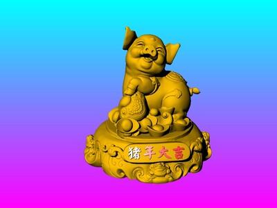 猪年大吉摆件-3d打印模型