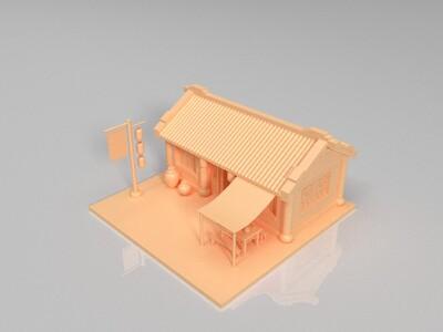 酒馆-3d打印模型