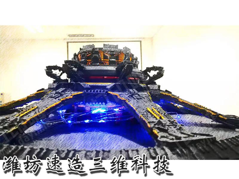 《流浪地球》星际发动机-3d打印模型