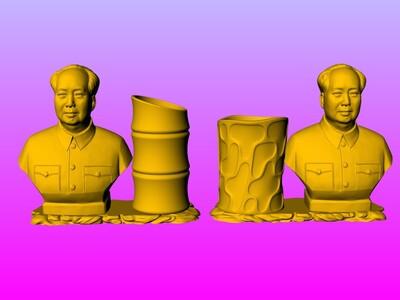 毛主席笔筒 2-3d打印模型