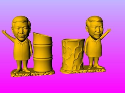 习主席笔筒 2-3d打印模型