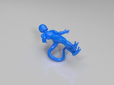 弗利萨战斗形态-3d打印模型