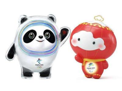 2020冬奥会吉祥物-冰墩墩-3d打印模型