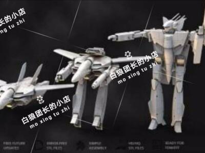 太空堡垒 超时空要塞 VF1-3d打印模型