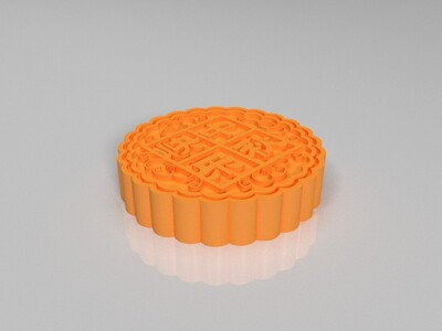 月饼-中秋快乐-3d打印模型