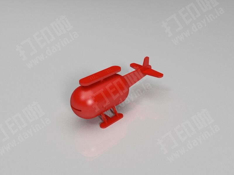 直升飞机-3d打印模型