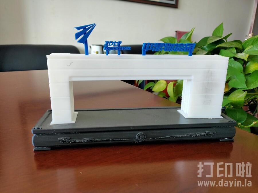 中鼎大门笔筒-3d打印模型