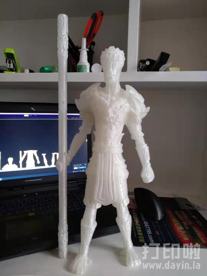 大圣归来--分模版-3d打印模型
