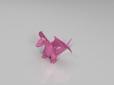 喷火龙打印模型-3d打印模型