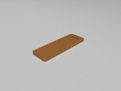搓衣板钥匙挂件-3d打印模型