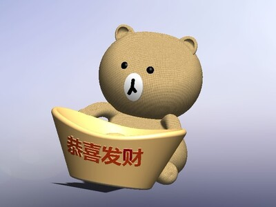 小熊抱元宝摆件-3d打印模型