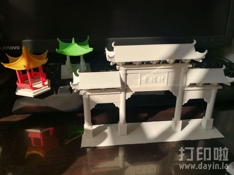 仿古牌楼-3d打印模型