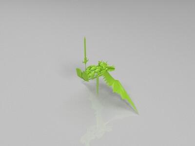 帝皇龙甲兽骑士型-3d打印模型