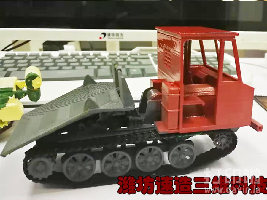 链轨拖拉机-3d打印模型