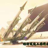 萨母3防空导弹