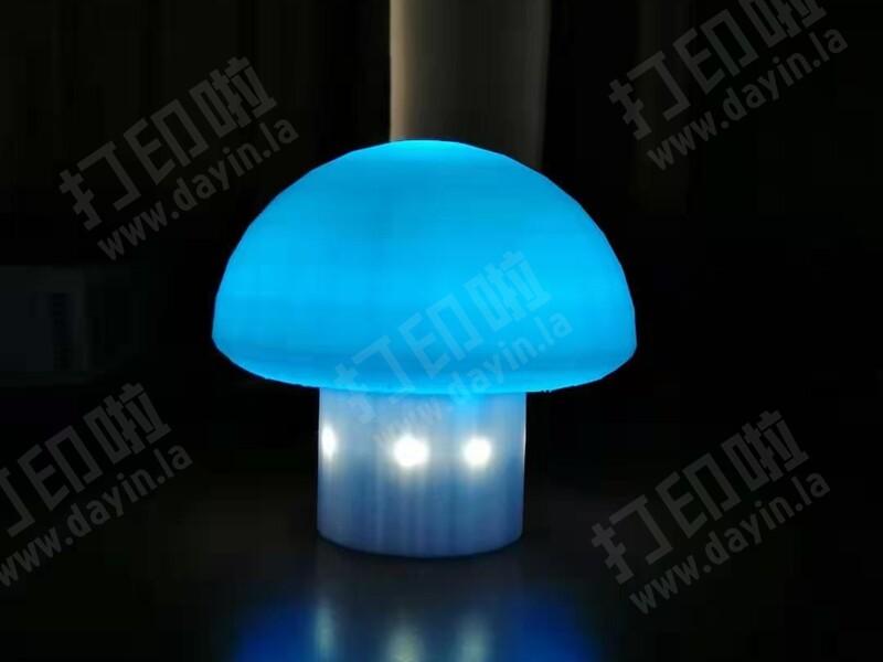 蘑菇灯蓝牙音箱-3d打印模型