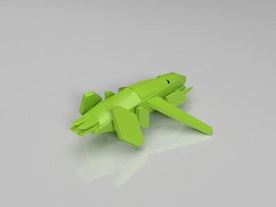超级战舰   飞船-3d打印模型