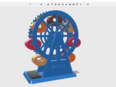电动摩天轮-活动组装版-颜色随意搭配-3d打印模型