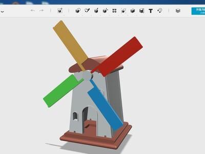 风车房-可活动可组装可装电池马达-3d打印模型